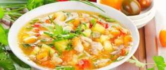 Овощной суп: рецепт приготовления