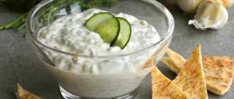 Рецепт греческого соуса дзадзики
