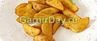 Картофель по-деревенски в духовке, рецепт