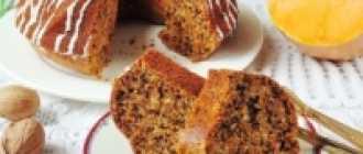 Как приготовить тыквенный кекс